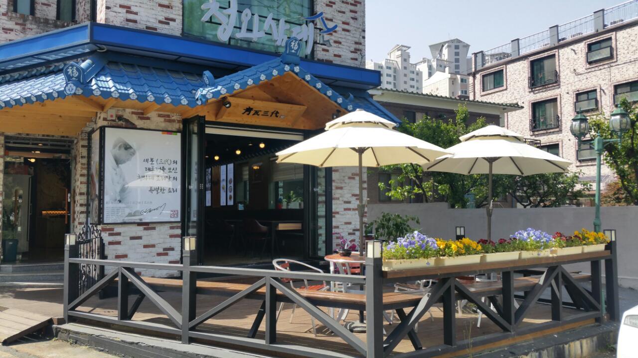 대전문화점 외부